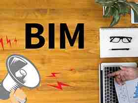"""关于""""全国BIM技能等级考试"""" 相关事项的通告"""