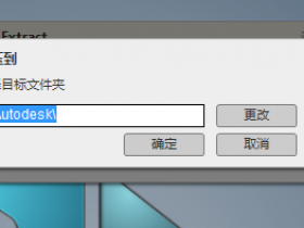 Revit Extensions 2016(Revit速博插件)