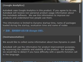 Dynamo 1.3.0