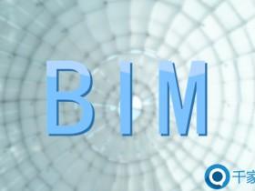 BIM技术产业发展的几大关键要素