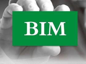 学习BIM应掌握的七大技能