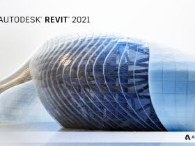 Revit 2021简体中文正式版免费下载(带注册机,亲测可用)