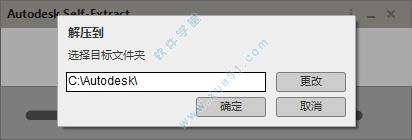 Autodesk Revit 2018 简体中文破解版(含密钥和注册机)