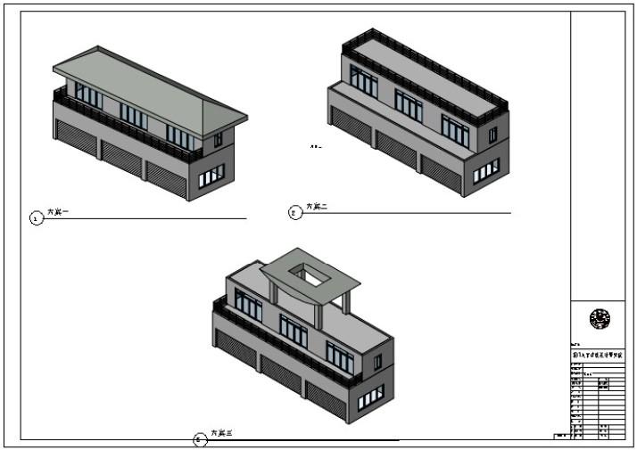 Revit建筑设计中级进阶培训课程 |  免费BIM培训视频教程
