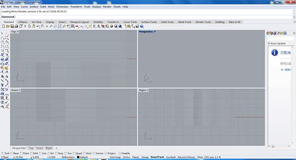 犀牛6.0【rhino6.0破解版下载】-BIM软件