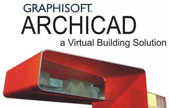 Archicad20 简体中文版下载