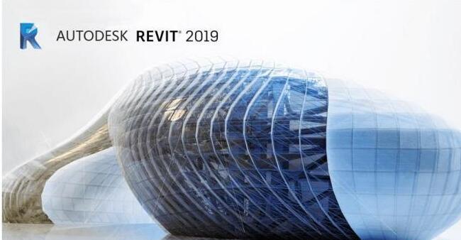 Autodesk Revit2019中文完整版下载(含注册机)