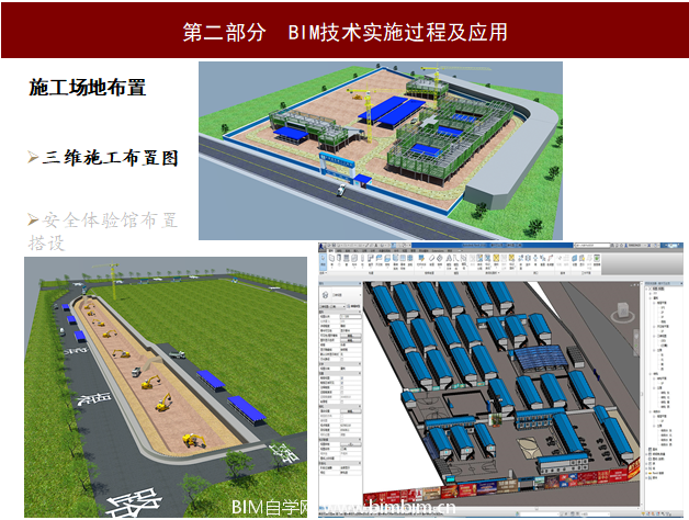广西南宁大型商场BIM技术应用(含讲解视频,revit模型,草图大师模型,CAD模型)