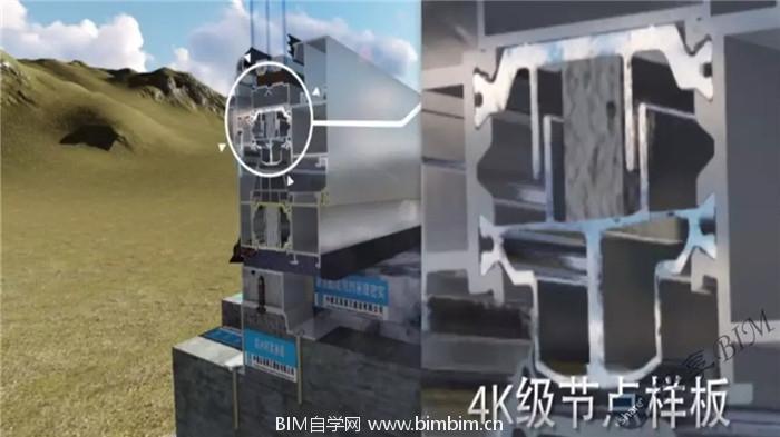 [BIM应用]天津津南碧桂园项目