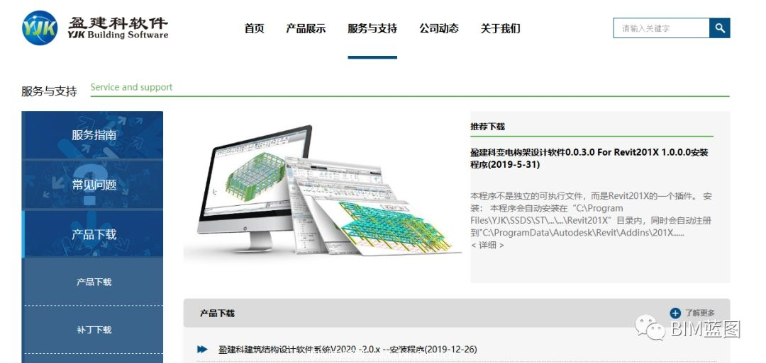 BIM国产软件(含Revit插件)汇总,看你用过几款,速收藏!