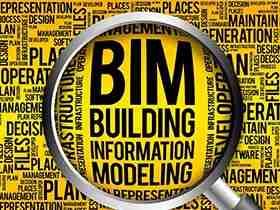 BIM大赛考试基本知识题库(800题)