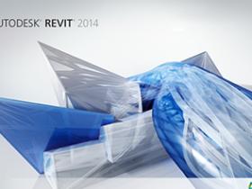 Revit可以做什么?Revit三大功能介绍