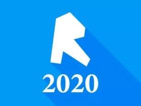 Revit2020版正式发布,全新功能大盘点!