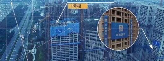 [BIM技术应用]在启阳恒隆广场