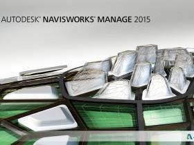 Autodesk Navisworks 2015 中文简体版下载