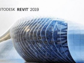 Autodesk Revit2019中文完整版下载