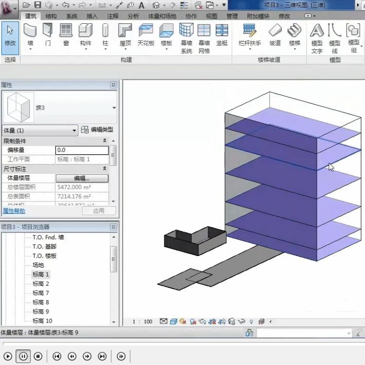 Revit初级视频课程 - Revit建筑施工图培训教程